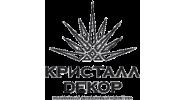 Кристалл Декор