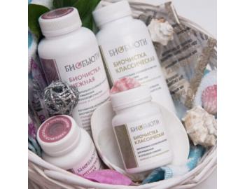 25  способов защитить кожу
