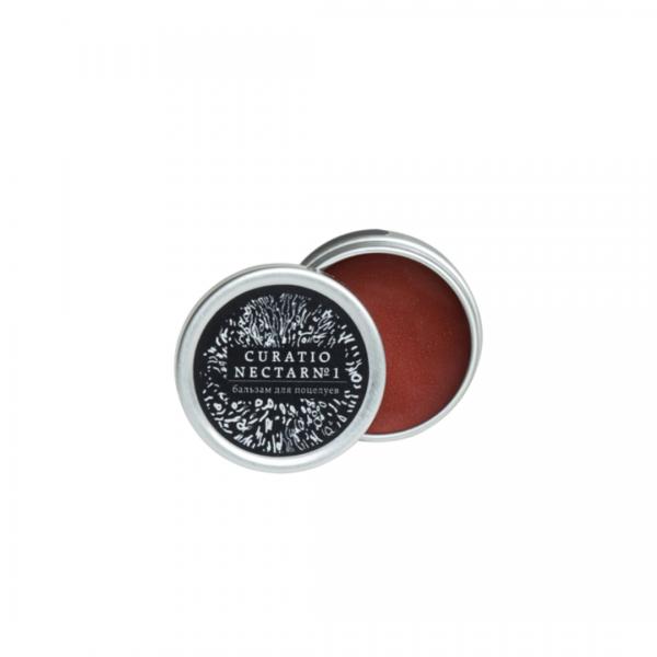Бальзам для губ №1 (ромовая клубника, оттеночный)  Laboratorium