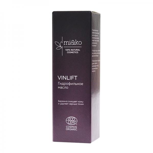 Гидрофильное масло VinLift 30 мл