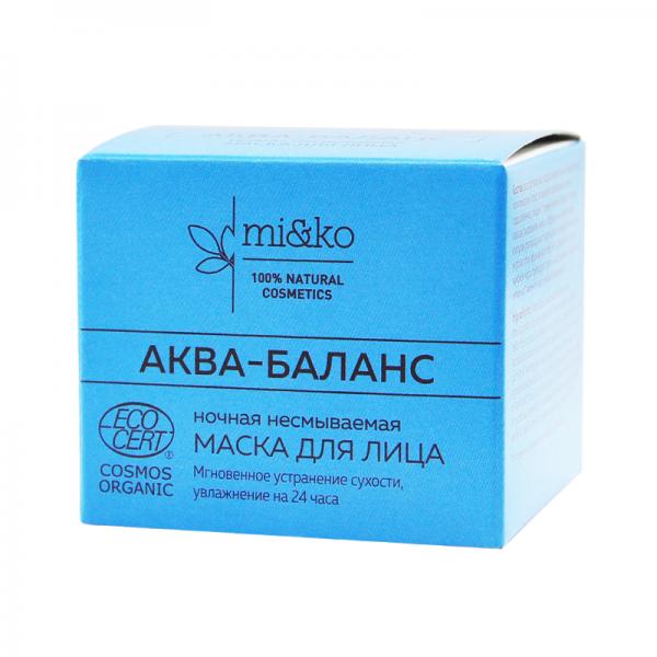 Маска для лица Аква-Баланс 50 мл
