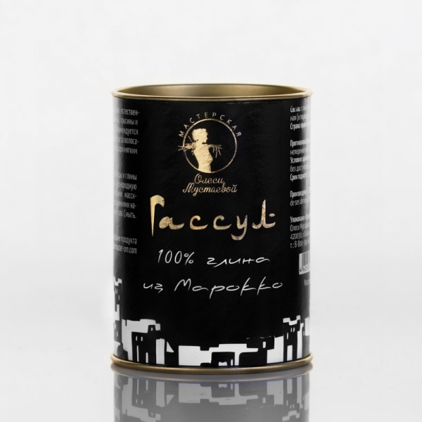 Глина Гассул мароканская 150 гр