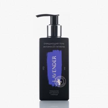 Lavender для интимной гигиены гель очищающий, 170 мл