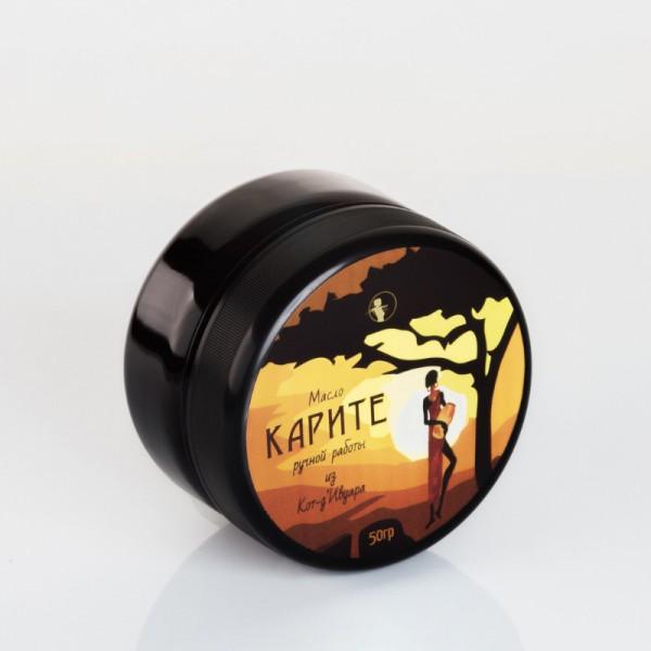 Масло Карите (Ши) нерафинированное 50 гр