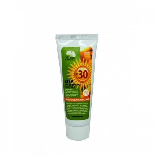 Крем SPF 30