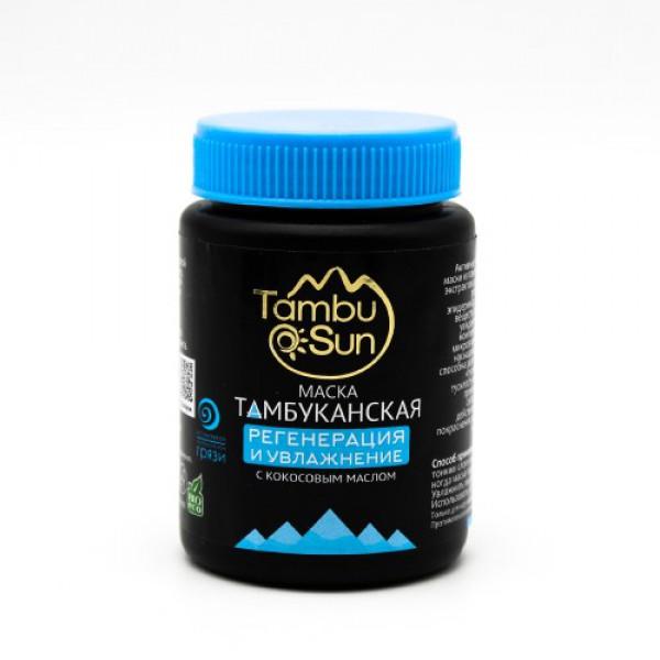 """Маска грязевая """"TambuSun"""" с Тамбуканской грязью """"Регенерация и увлажнение"""" 100 мл."""