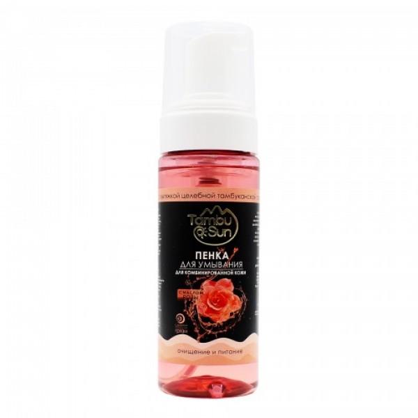 Пенка для умывания с маслом розы для комбинированной кожи