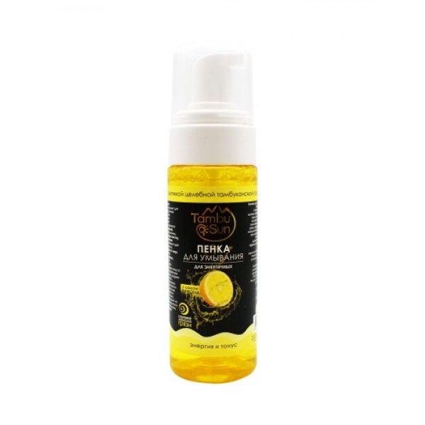 Пенка для умывания с лимонным соком для энергичных