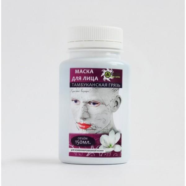 Тамбуканская маска для лица Для комбинированной кожи, 150 мл