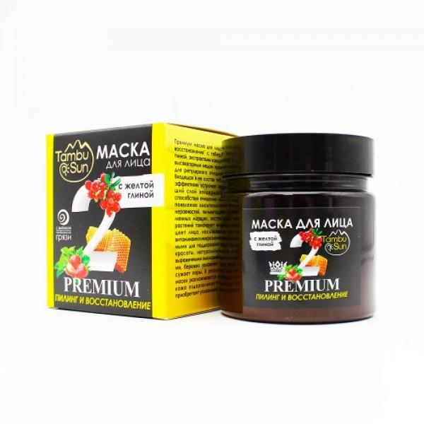 Маска для лица с желтой глиной PREMIUM №2 Пилинг и восстаногвление, 150 мл