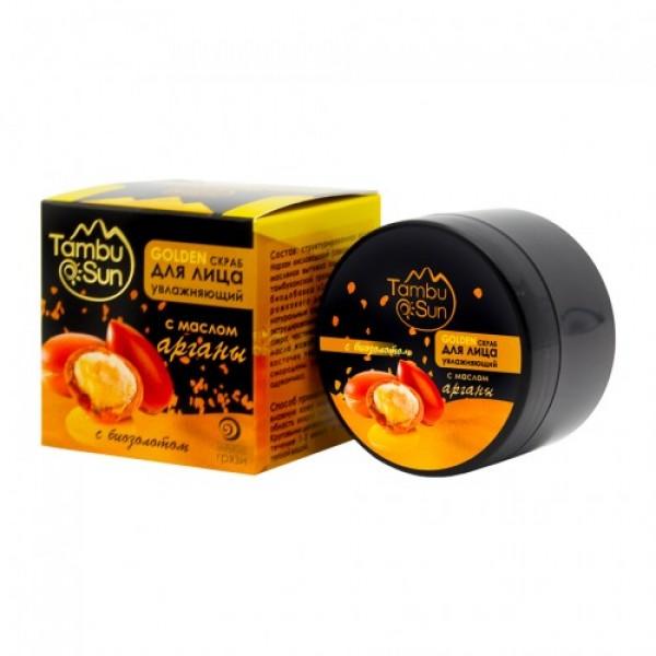 GOLDEN СКРАБ увлажняющий с маслом арганы