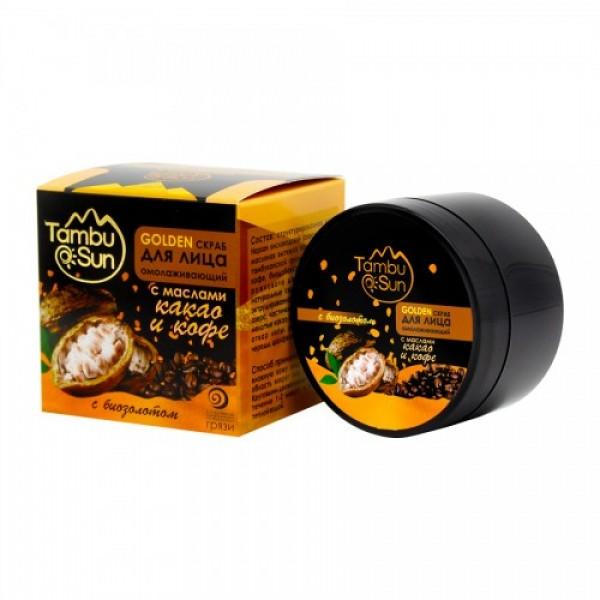 GOLDEN СКРАБ омолаживающий с маслом какао и кофе