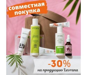 - 30% на продукцию Levrana и Freshbubble